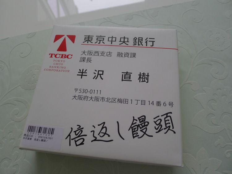 P1070028.JPG