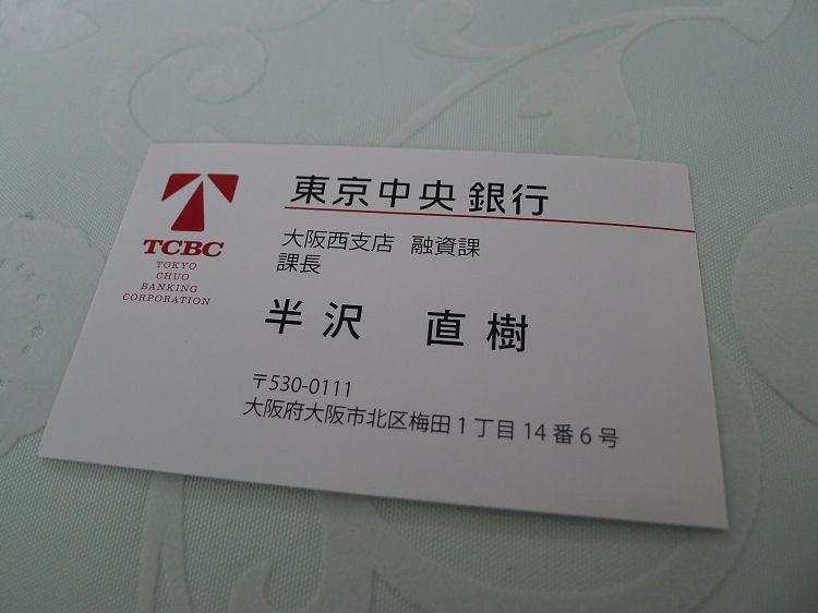P1070031.JPG